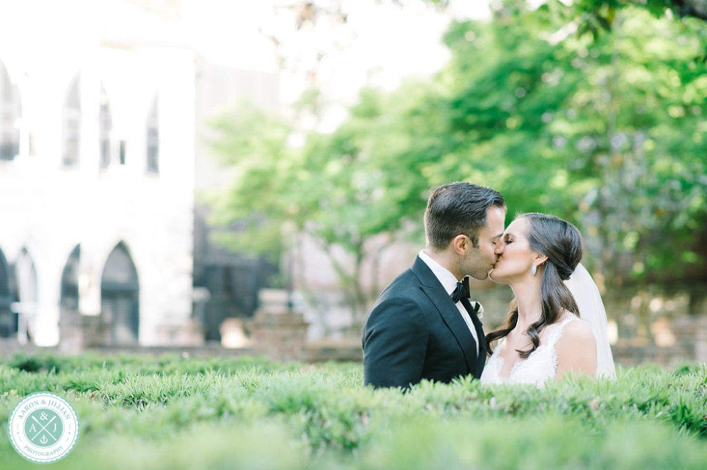 William Aiken House Wedding in downtown Charleston, SC - Photos by Aaron and Jillian Photography -_0001